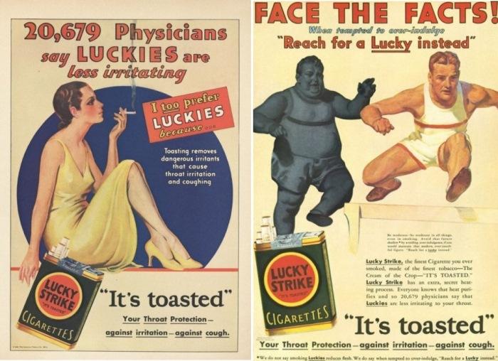 Реклама сигарет как средства для похудения