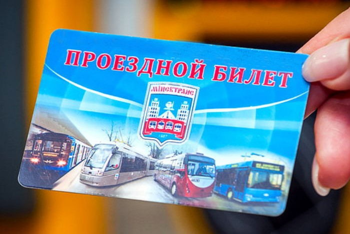 Носите отдельно проездной билет / Фото: saratov24.tv