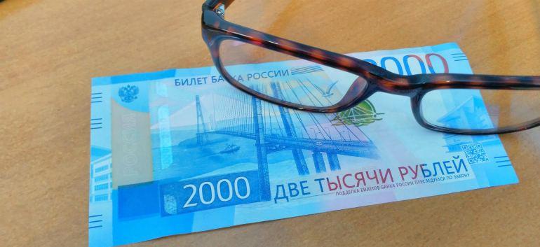 помогу получить кредит всем даже с плохой кредитной историей казахстан