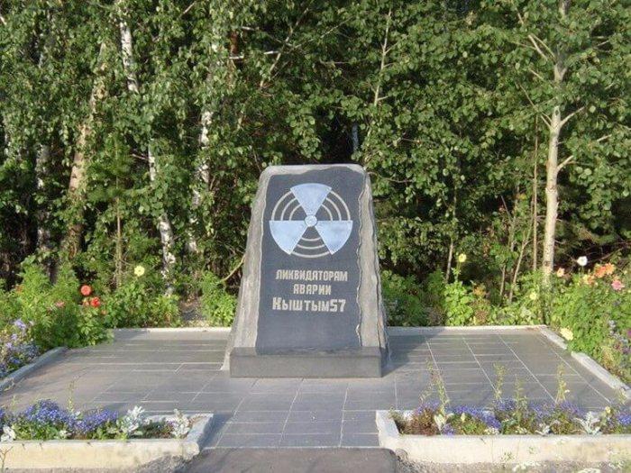 Количество пострадавших от облучения в результате катастрофы на комбинате «Маяк» составило около 90 тысяч человек. /Фото: nashural.ru