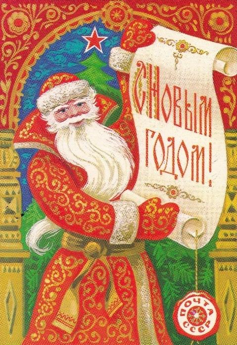 Дед Мороз 13 (479x700, 195Kb)