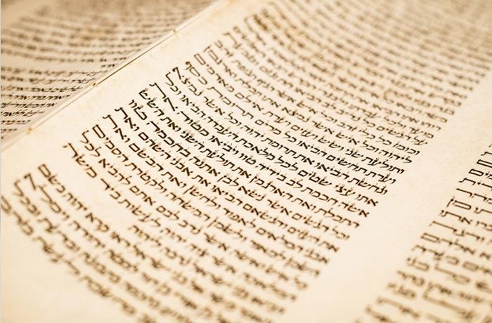 613 каналов еврейской души.