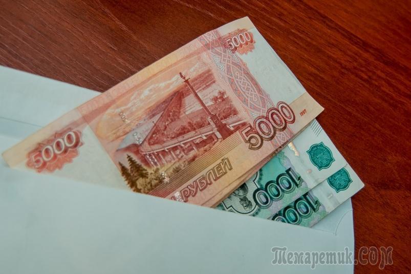 Пенсии ветеранов Великой Отечественной войны вырастут почти на 10 тысяч рублей