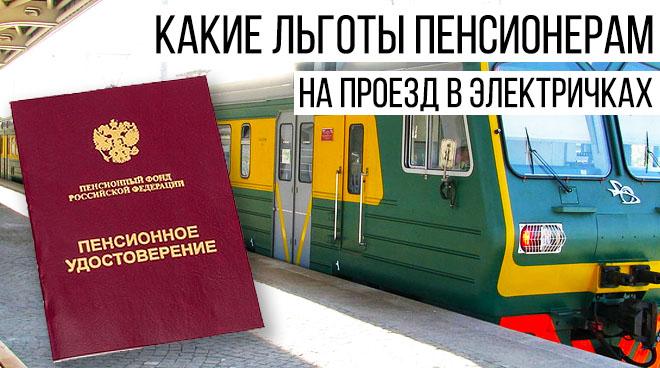Статья 170 нк рф