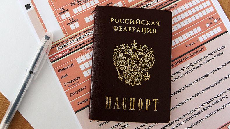 Замена паспорта 45 лет с какого времени паспорт считается недействительным