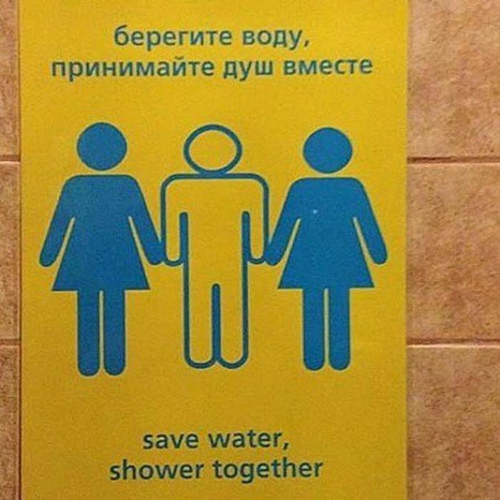 Мораль 21-го века...   Фото: Chert-poberi.ru.