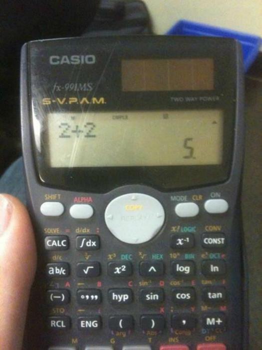 Занимательная арифметика.