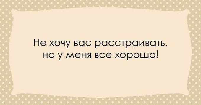 SHutki-iz-Odessyi-19