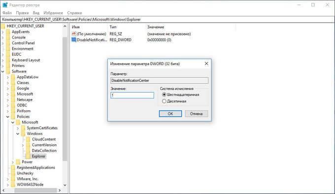 добавление параметра