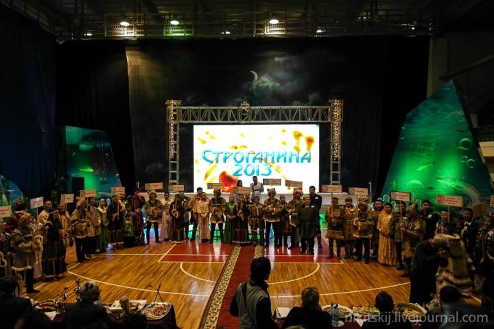 Stroganina11 Что такое настоящая якутская строганина
