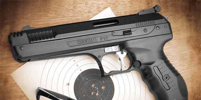как выглядит пневматический пистолет