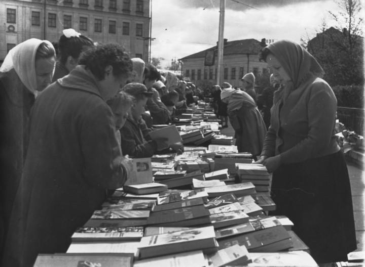 readingkirov06 Киров читающий: 1960 е годы