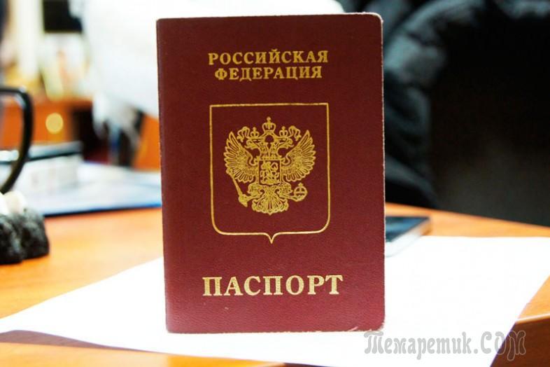 могут ли взять кредит по фото паспорта