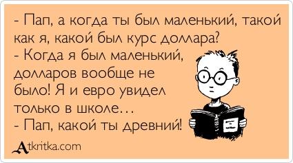 """""""Аткрытки"""" дня от 2-02-2015"""