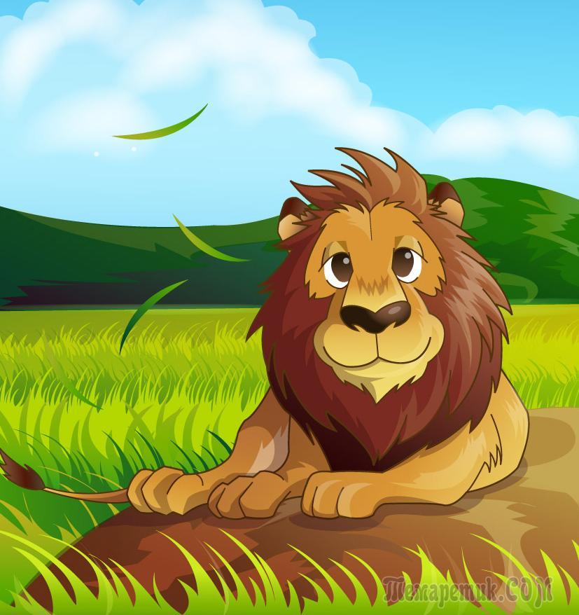 Картинка с изображением льва для детей, днем рождения