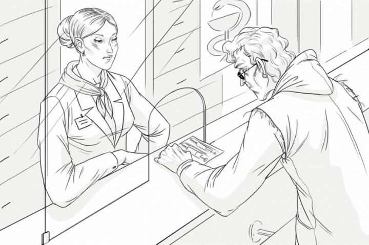 Как всё устроено: Работа аптекаря  работа, аптека, аптекарь