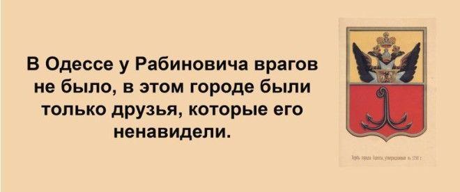 ЕВРЕЙСКИЕ АНЕКДОТЫ - Страница 2 Fullsize