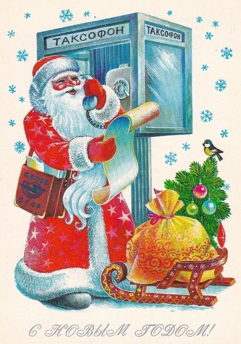 Дед Мороз 2 (490x700, 141Kb)