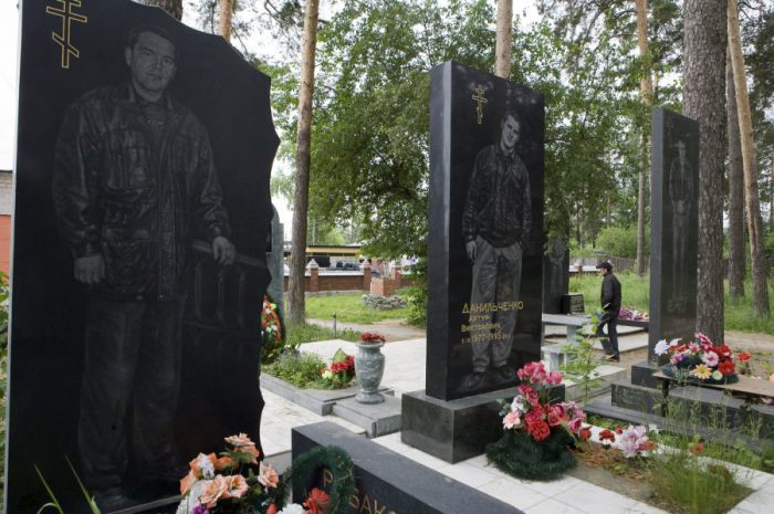 Русская мафия во всей красе.