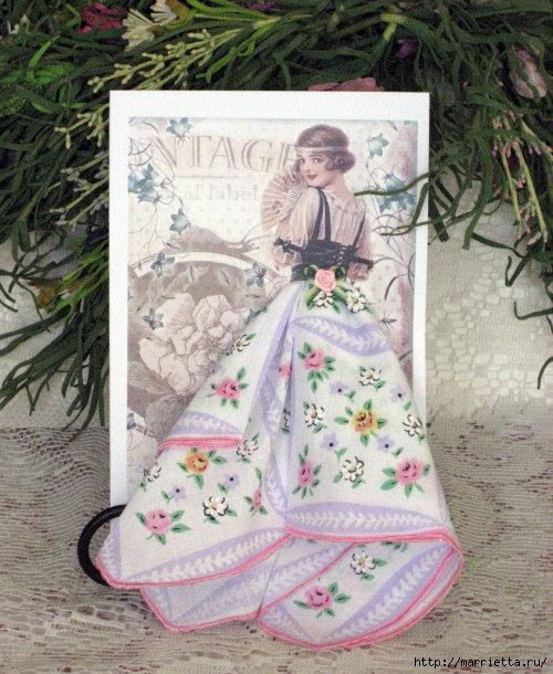 Винтажные открытки с дамами в юбках из носовых платков шаблоны