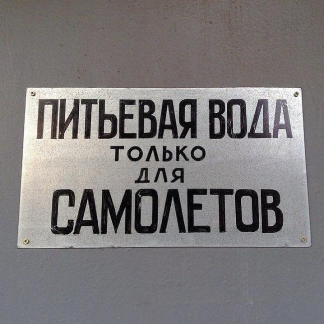 vimka.ru