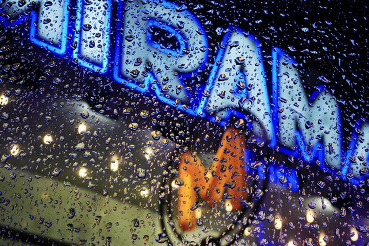 Кристоф Жакро / Christophe Jacrot - фото дождливого города