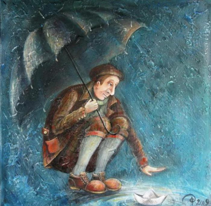 Укрытие от действительности. Автор: Яна Фефелова.
