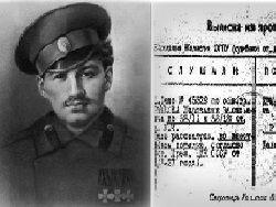 Новость на Newsland: Казачий крест Харлампия Ермакова