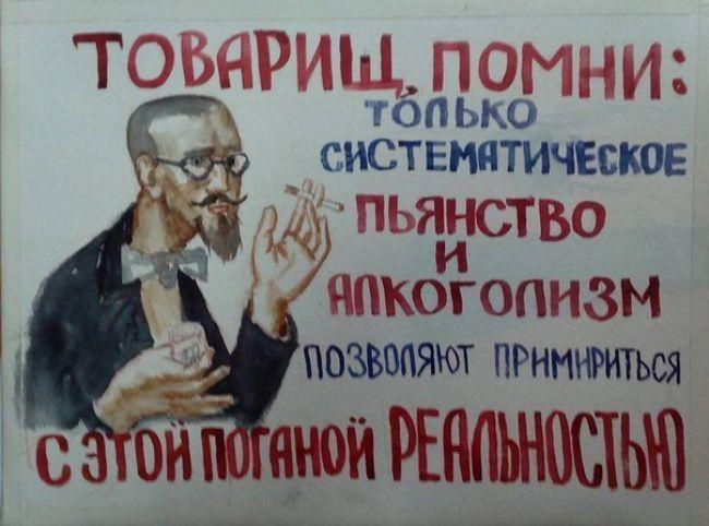 Лучшие образцы народного творчества за прошедший месяц россия, объявление, юмор