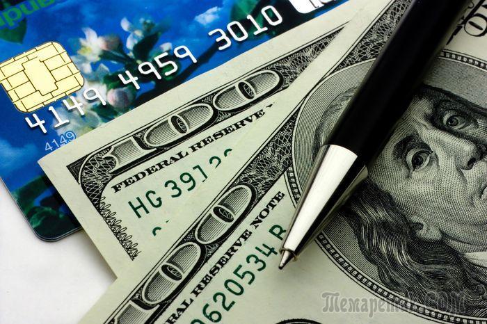 почта банк пенза кредит
