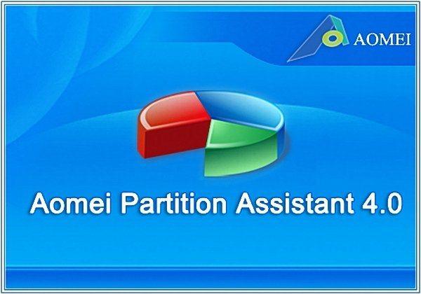 Aomei Partition Assistant - универсальная программа для работы с разделами жесткого диска
