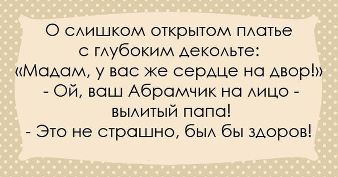 SHutki-iz-Odessyi-1