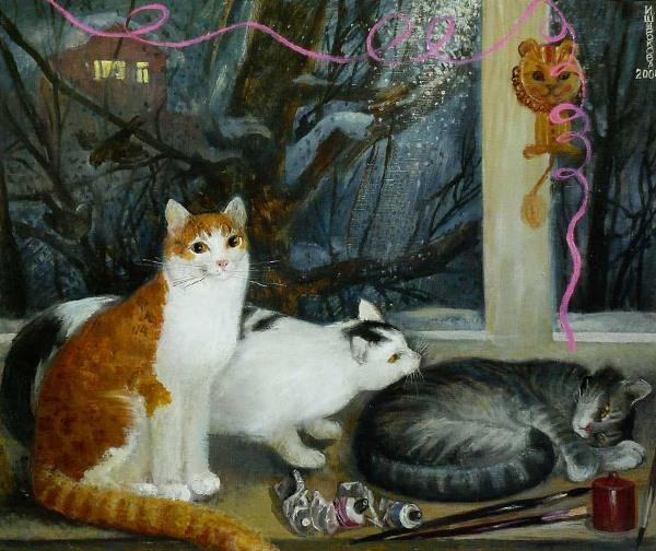 Широкова Инна. Мои коты. 2004г.