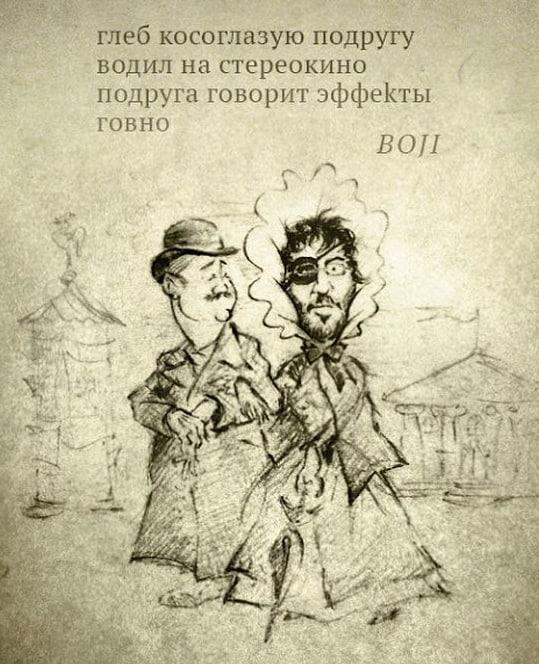 Stishki-Poroshki-20