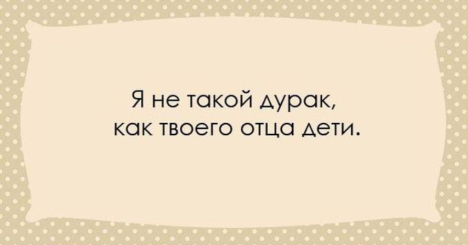 SHutki-iz-Odessyi-18