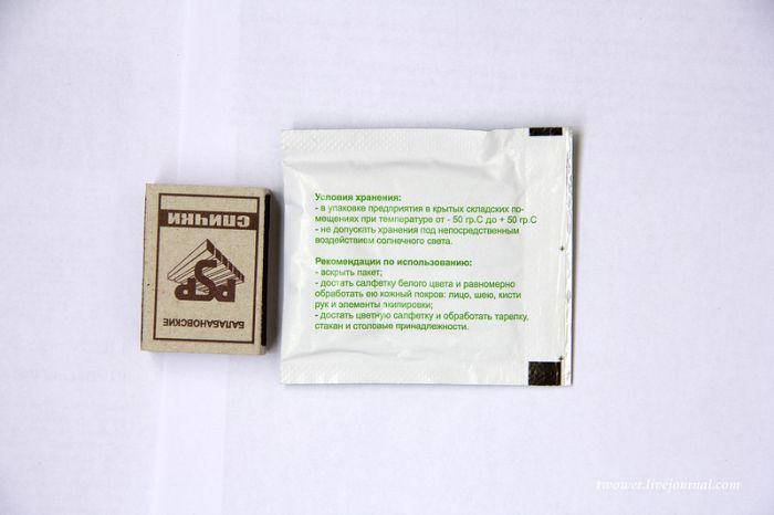 Экспериментальный сухой паек (58 фото + текст)