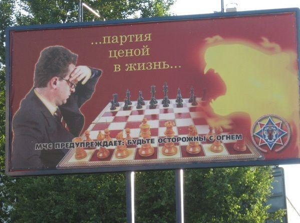 Самая глупая реклама (25 фото)
