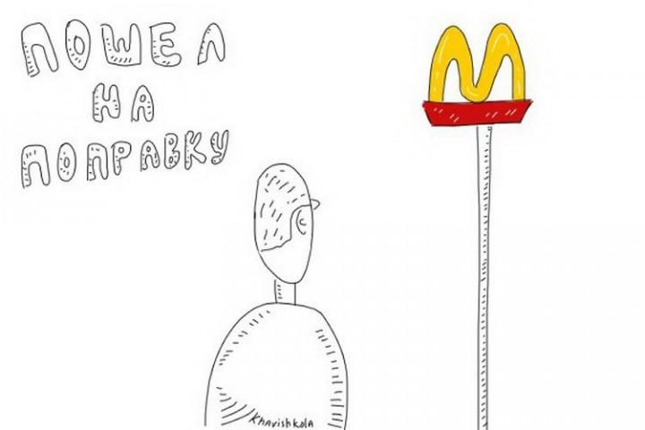 В прямом смысле слова рисунки, креатив, юмор
