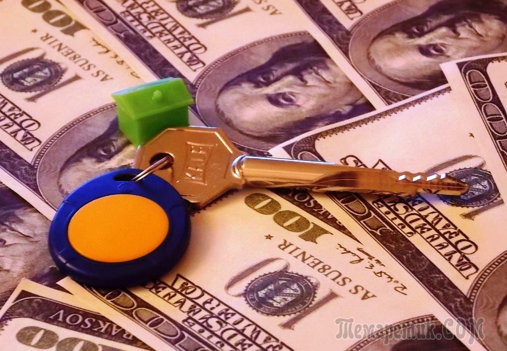 более как взять льготную ипотеку огромном