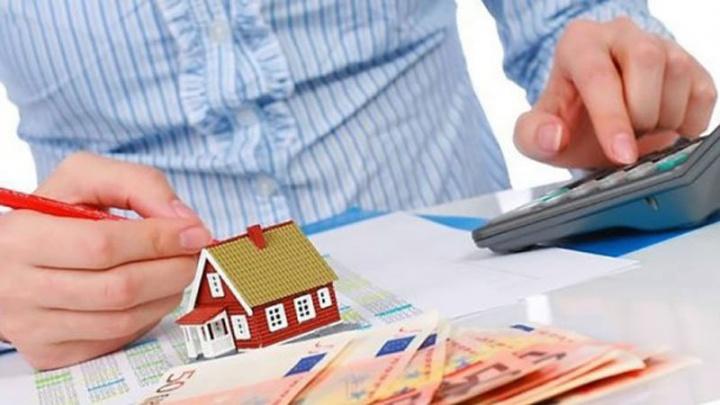 Расчет налога на дарение недвижимости