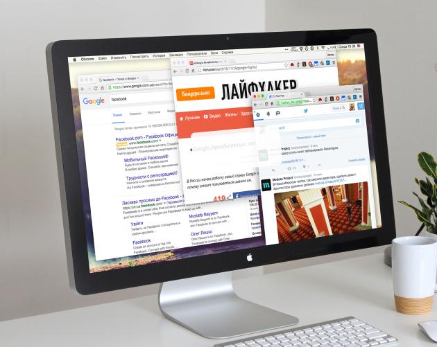 Горячие клавиши Chrome: взаимодействие с окнами и вкладками