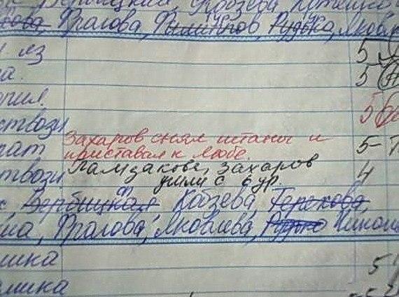 Вшколе учительница без трусах фото 473-19