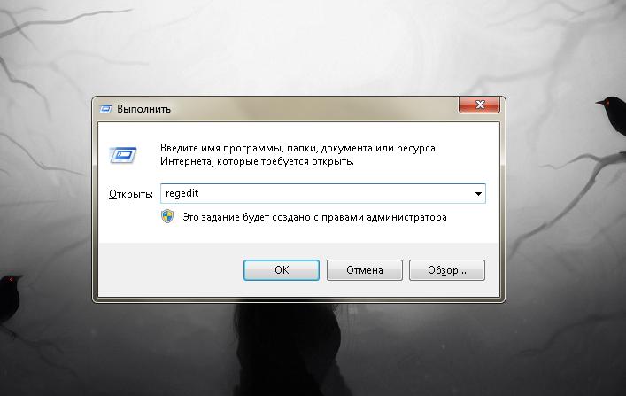 Как настроить включение/оключение автозапуска программ OS Windows 7