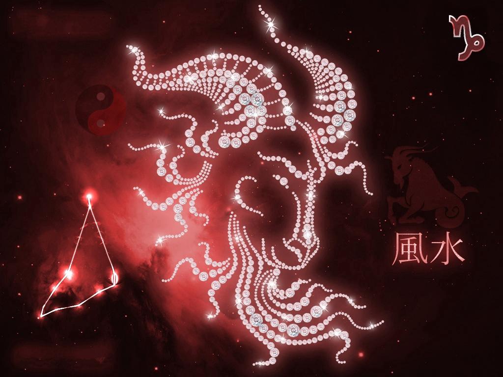 гороскоп на послезавтра козерог деле