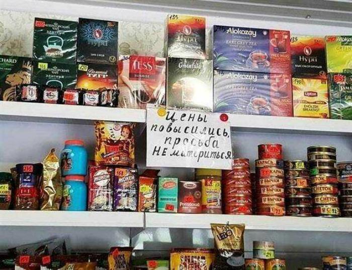 Продавцы - это немного экстрасенсы!   Фото: ЯПлакалъ.