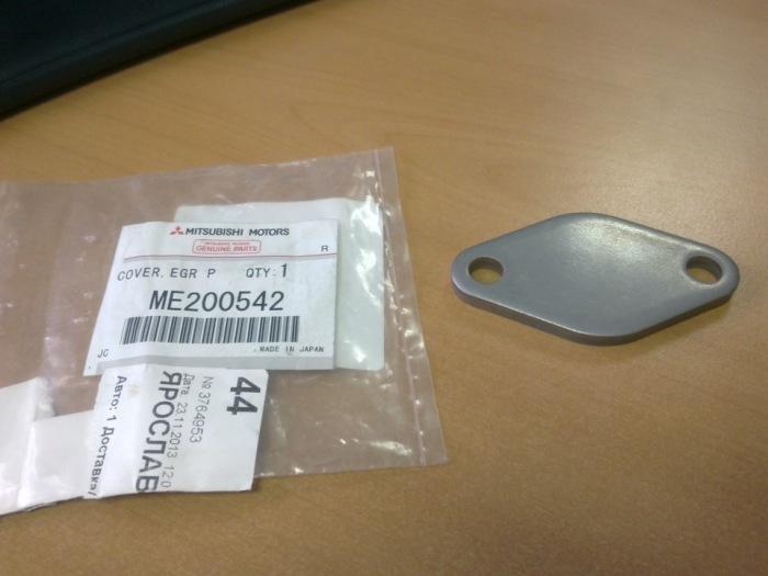 Заглушку системы EGR можно не пилить вручную, а купить в магазине. | Фото: drive2.ru.