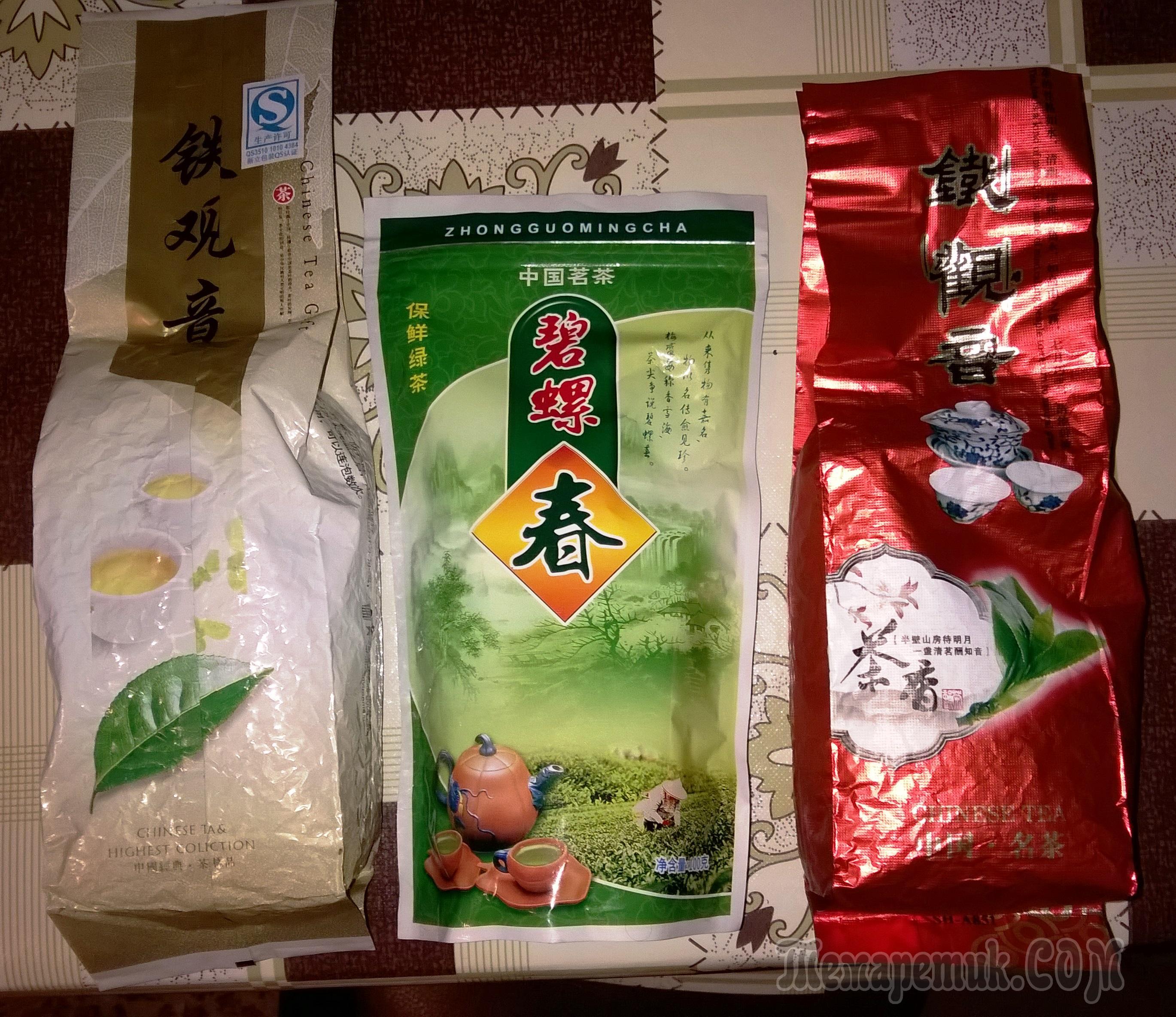 голубой чай таиланд