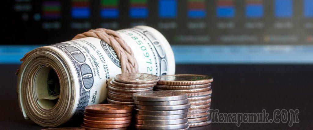 взять деньги в банке хоум кредит