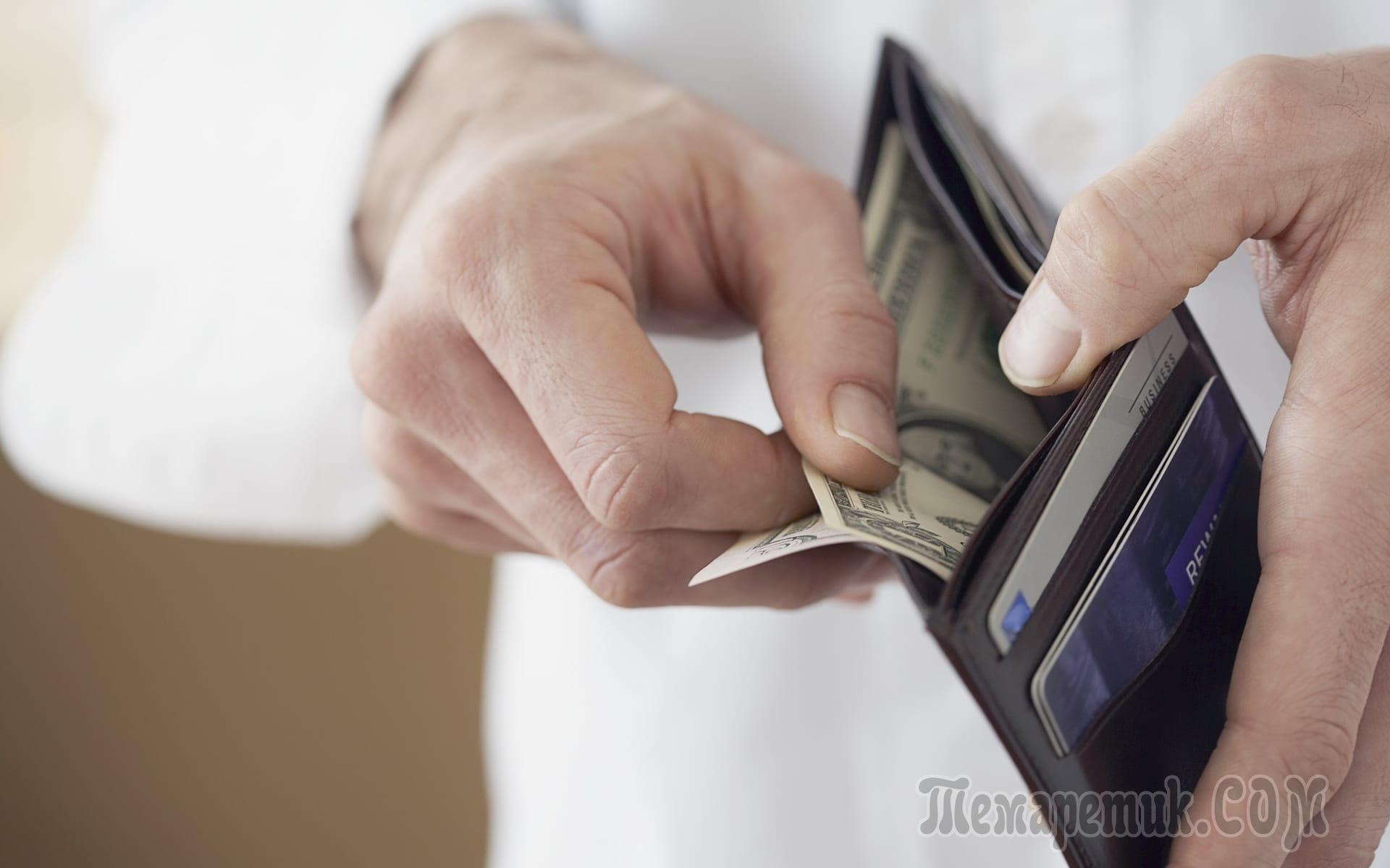 сравнить кредиты в разных банках калькулятор хабаровск