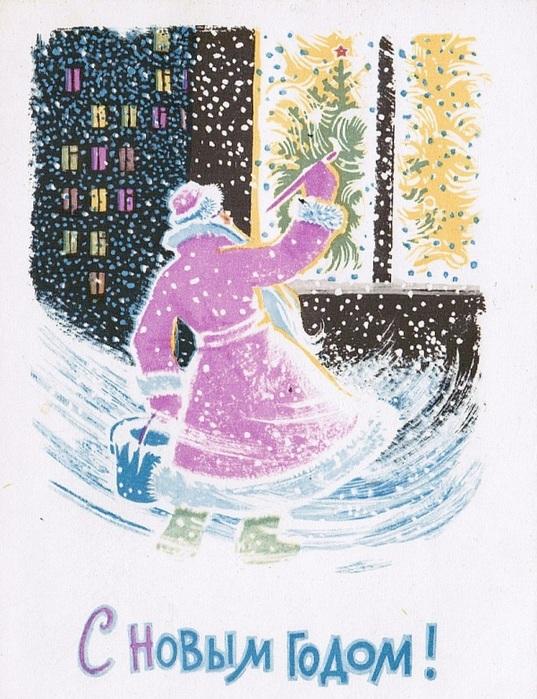 Дед Мороз 14 (537x700, 166Kb)